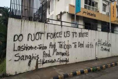 Venomous 'graffiti war' continues in Mangaluru third day running