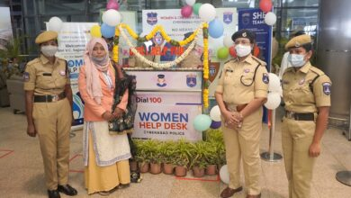 Photo of 24X7 help desk for women in distress launched at Hyderabad airport
