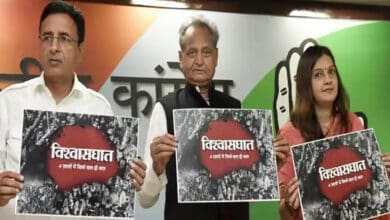 Photo of Note-ban anniversary to be observed as 'betrayal day': Cong