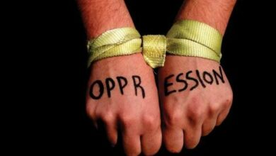 Photo of OPPRESSION – DARKNESS ON THE DAY OF RESURRECTION