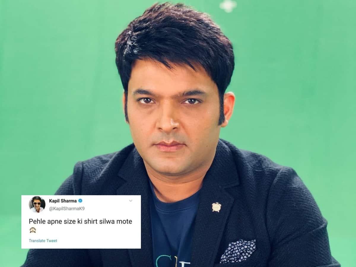 Kapil Sharma body-shames a social media user for trolling him