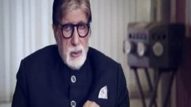 BJP MLA files police complaint against Amitabh Bachchan over KBC question