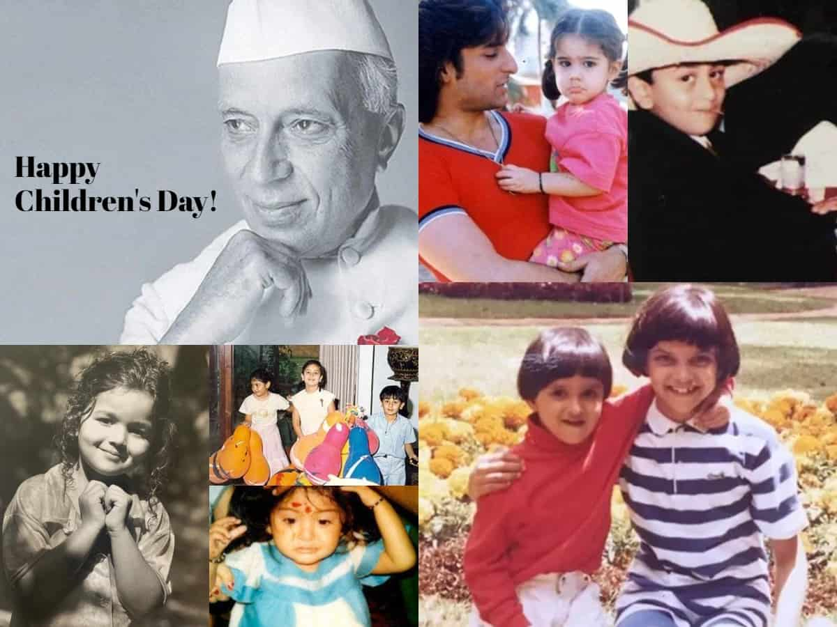 Happy Children's Day 2020: Childhood pics of your favourite celebrities