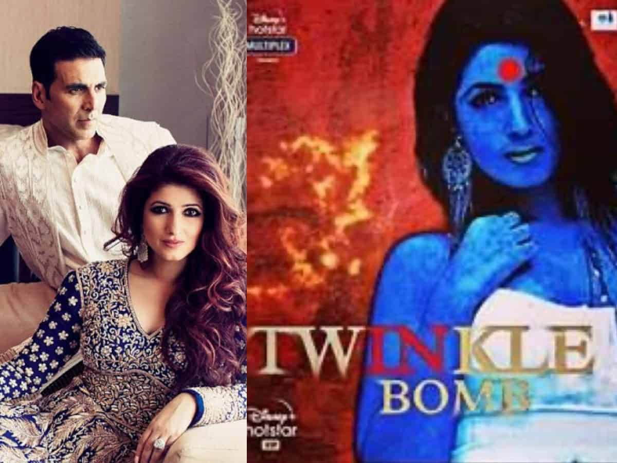 Twinkle Khanna's bossy reply to trolls calling her 'Twinkle Bomb'