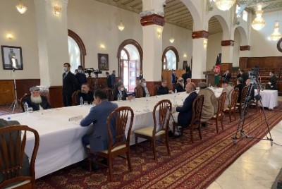 Afghan national reconciliation council holds 1st meeting