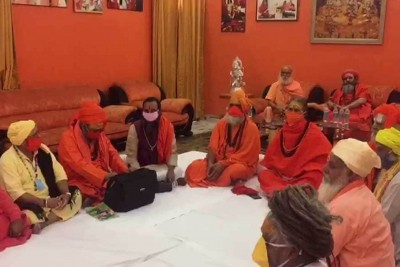 Akhara Parishad supports change of name for Hyderabad