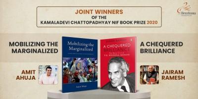 Amit Ahuja, Jairam Ramesh joint winners of Kamaladevi Chattopadhyay NIF Book Prize 2020