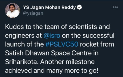 Andhra CM, Guv hail ISRO for successful PSLV C-50 launch