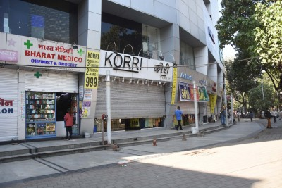 'Bharat Bandh' draws peasantry, workers close to masses in Maha (Roundup)