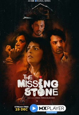 Bidita Bag reveals her biggest realisation while acting in 'The Missing Stone'