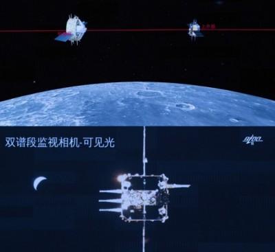 Chang'e-5 orbiter-returner enters Moon-Earth transfer orbit
