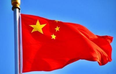 China bans US travel firm Tripadvisor's app, 104 others