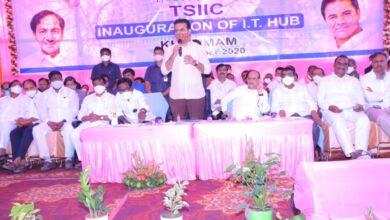 Telangana: KTR inaugurates IT Hub in Khammam