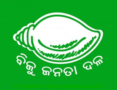 Expelled BJD MLA arrested on job fraud charges