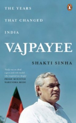 'For Vajpayee, discrimination on faith was completely no-go' (Book Review)