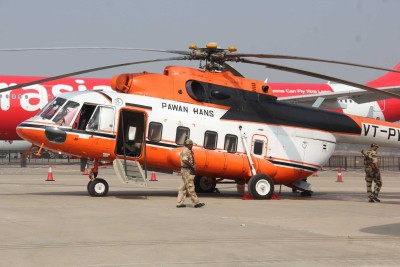 Government again tries to sell Pawan Hans, invites EoIs