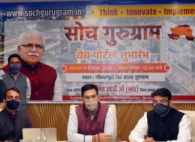 Gurugram DC launches 'Soch Gurugram' portal for development