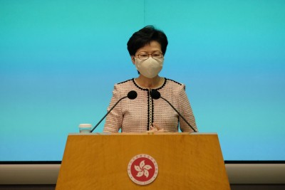 HK to expand community testing, says Carrie Lam