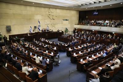 Israeli lawmakers pass preliminary vote to dissolve Parliament