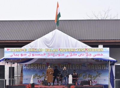 Jashn-e-Chillai Kalan in Shopian after 30 years
