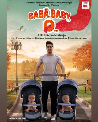 Jisshu Sengupta to star in Bengali film 'Baba Baby O...'
