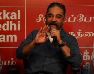 Kamal Haasan comes out in support of Anna University VC Surappa