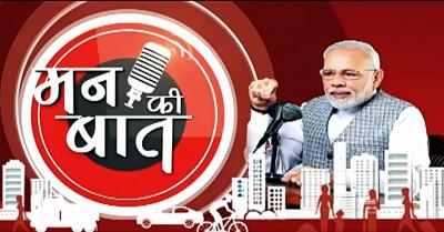 Make Kashmiri saffron globally popular: PM in 'Mann Ki Baat'