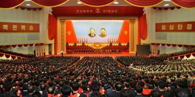 N.Korea to hold Party Congress in early Jan