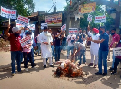NSUI holds protest seeking release of scholarship grants
