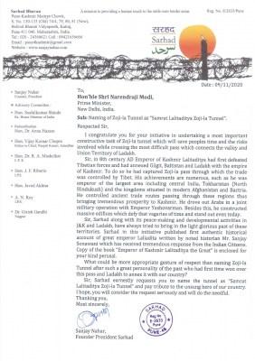 Name Zojila Tunnel after Emperor Lalitaditya: NGO to Modi