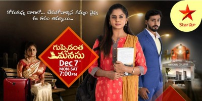 New Telugu show is about women who face gender bias