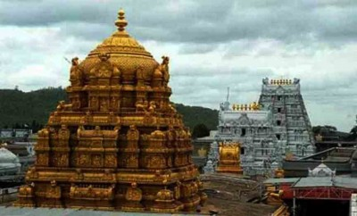 Only devotees with tickets allowed for Vaikuntha Dwara Darshanam at Tirupati