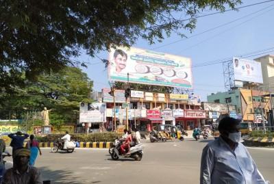Pesticide residues caused Eluru's mysterious illness: Andhra govt
