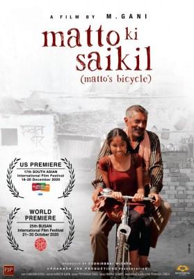 Prakash Jha-starrer 'Matto Ki Saikal' to have US premiere