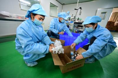 S. Korea to fast-track Covid-19 vaccines approval
