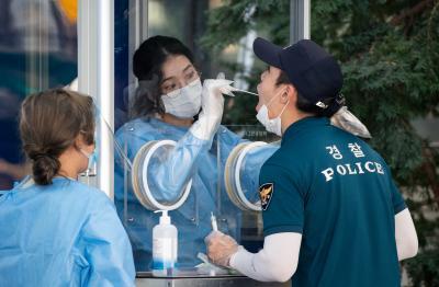 S.Korea reports 970 more Covid-19 cases