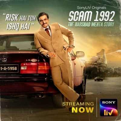 Scam 1992 is top Indian web show of 2020, followed by Panchayat, Special OPS: IMDb