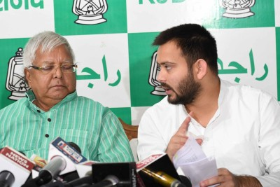 Tejashwi meets Lalu, two ministers not allowed to meet RJD chief