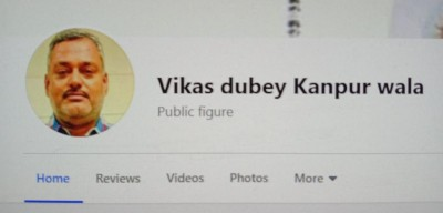 Vikas Dubey's fan pages disappear as police begins probe