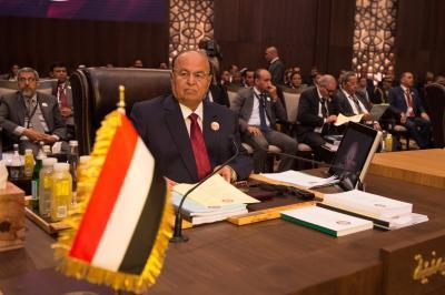 Yemen's President orders formation of new power-sharing govt