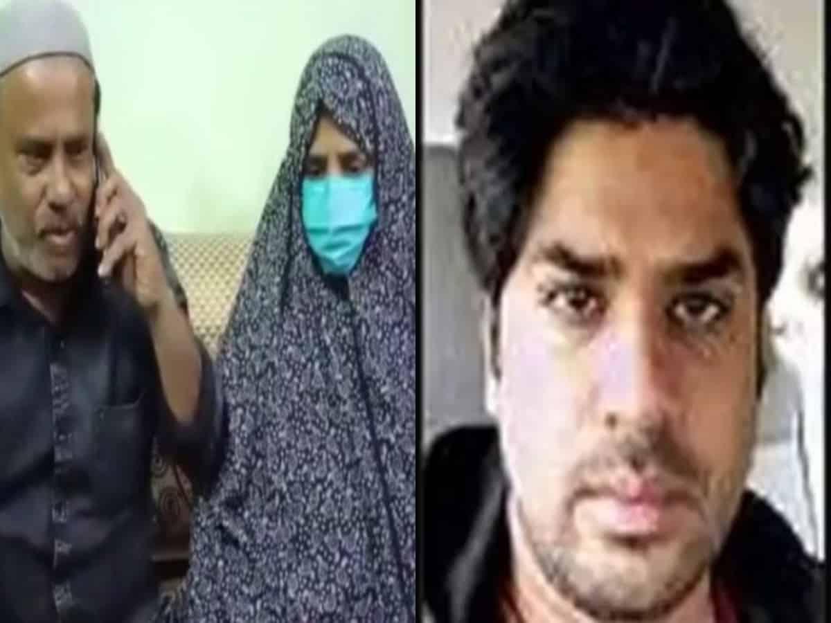 Hyderabad youth allegedly escapes gun firing in Chicago, parents seek help