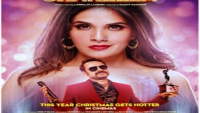 Richa Chadha-starrer 'Shakeela' to release on Christmas