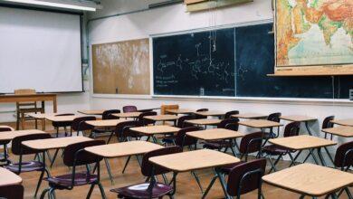 Schools in Sharjah