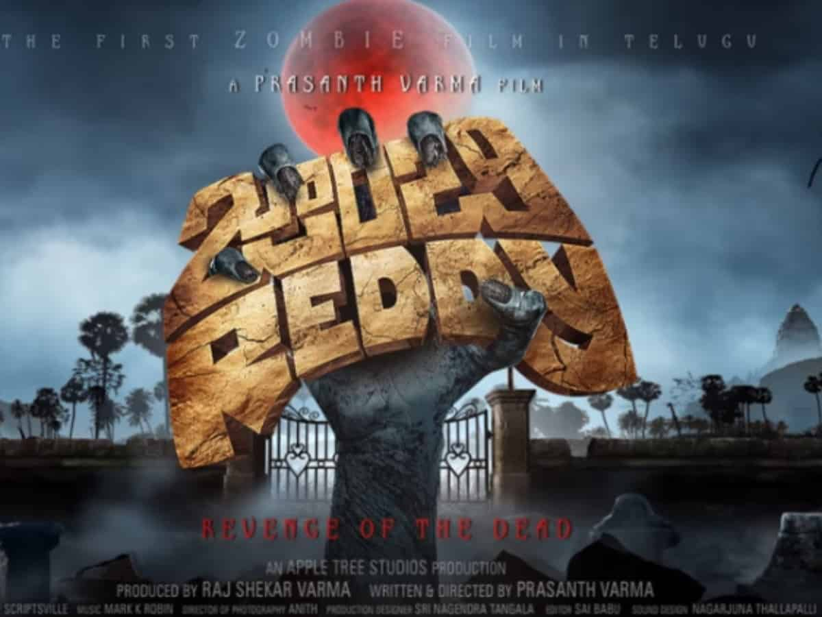 Zombie Reddy: Teaser of Tollywood's first ever Zombie film released