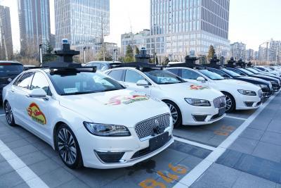 Baidu, Geely join hands to establish intelligent EV company