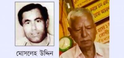 B'desh revokes freedom fighter status of Mujib killer, 51 others