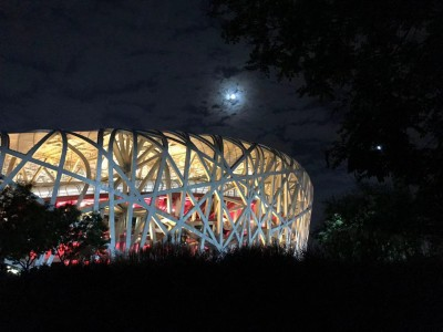 Beijing Winter Olympic park to be completed by Sept 2021