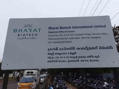 Bharat Biotech seeks DCGI's nod to conduct nasal Covid vaccine trials