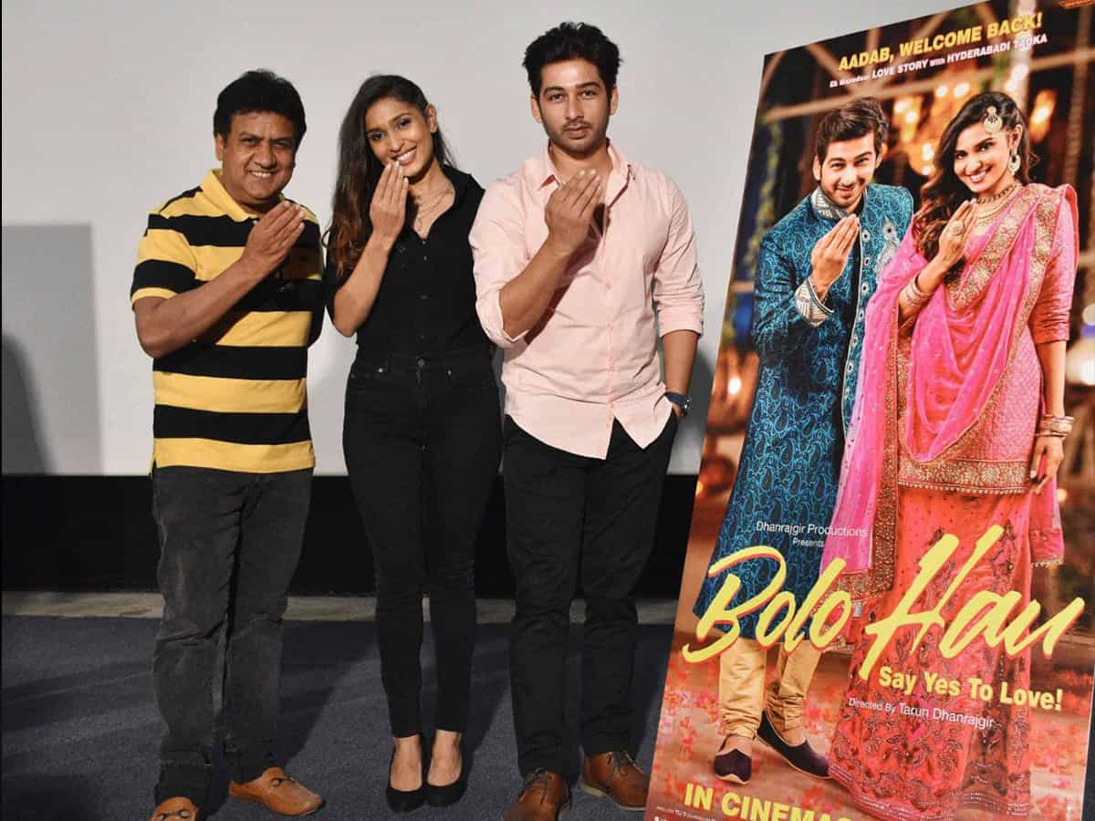'Bolo Hau', rom-com set in Hyderabad's Old City to release on January 15