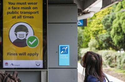 Brisbane to lift indoor face mask mandate